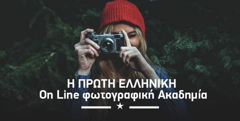 1st-Online-Academy-blog