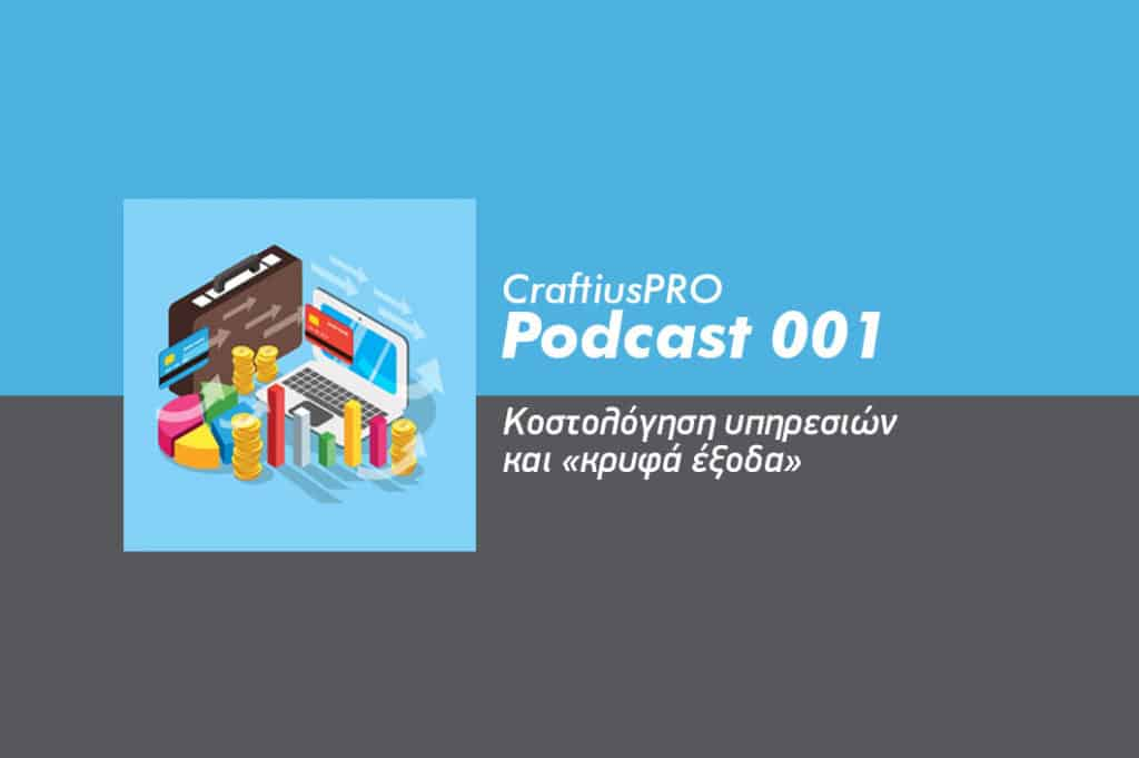 Podcast-001-Featured-Image