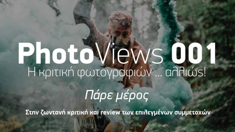 photoviews-001-review-featured