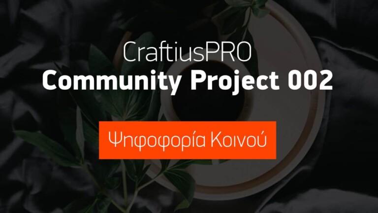 craftiuspro PhotoViews Featured image