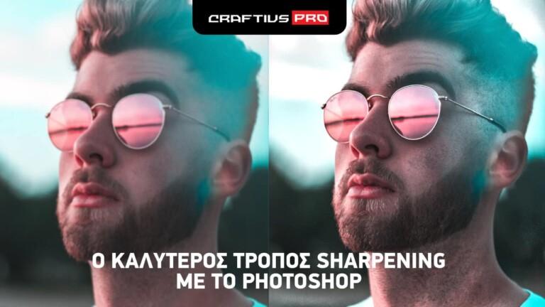 CraftiusPRO Featured Image 2020